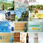 銭湯に牛乳や清涼飲料水を届けられている『ヤシマ株式会社』さんのwebサイトができたそうです!