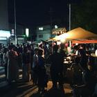 地元の通りが歩行者天国になるお祭り「吉田東通り夜市2018」に参加してきました!