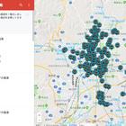 裏技?教えます!GoogleMapアプリを使った、京都の銭湯の探し方ご紹介!