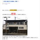梅湯の湊三次郎さんが、滋賀県大津の膳所にある「都湯」を引き継がれます!