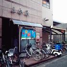 給湯器トラブルにより京都の銭湯デビューを果たしました!