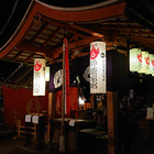 トロン温泉稲荷近く、坂本龍馬とおりょうゆかりの武信稲荷神社での初詣はおでんでほっこり!