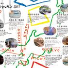 東京や関西を中心に個性的な銭湯とコラボレーション中!メンズコスメの「BOTCHAN」。