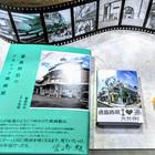 京都の銭湯・玉の湯さんが会場の写真展「極楽映画館」