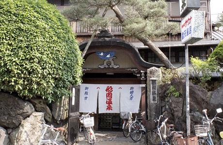 funaoka-onsen_thum.jpg