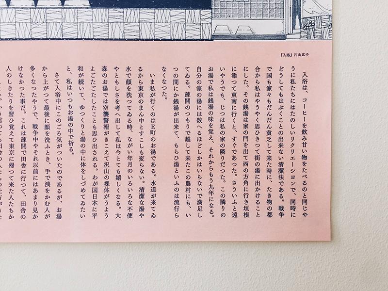 nagayu3_03.jpg