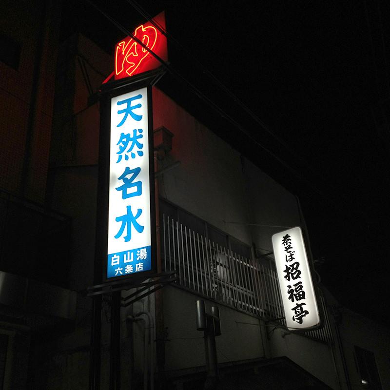 plan-yamabukian04.jpg