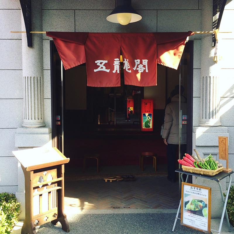 yumeji-cafe07.jpg