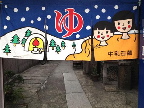 http://www.kyo1010.com/mtimg/daikoku-yu02_thum.jpg