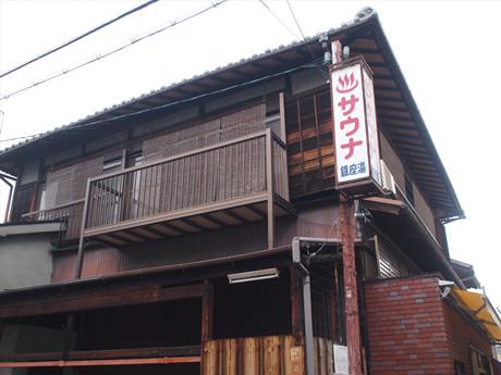 http://www.kyo1010.com/mtimg/ginza-yu_thum.jpg