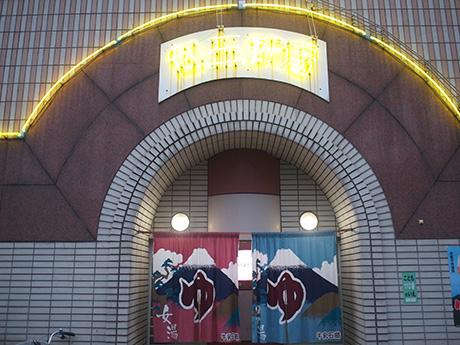 http://www.kyo1010.com/mtimg/gosangen-yu_thum.jpg