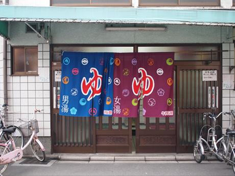 http://www.kyo1010.com/mtimg/higashiyama-yu_thum.jpg