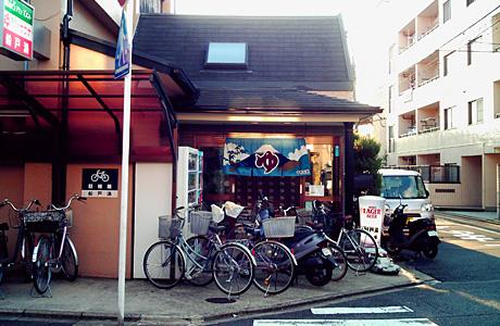 http://www.kyo1010.com/mtimg/hunato-yu_thum.jpg