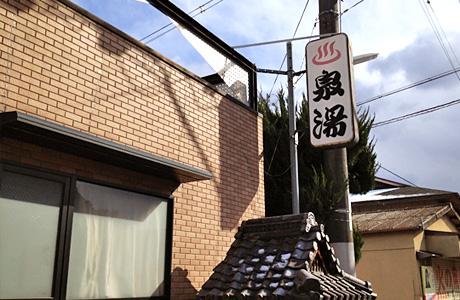 http://www.kyo1010.com/mtimg/izumi-yu02_thum.jpg