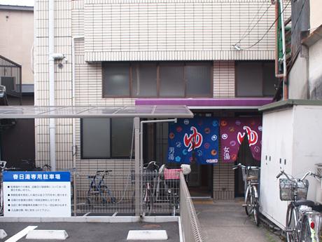 http://www.kyo1010.com/mtimg/kasuga-yu_thum.jpg