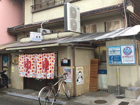 http://www.kyo1010.com/mtimg/katsura-yu_thum.jpg