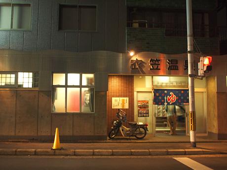 http://www.kyo1010.com/mtimg/kinugasa-onsen_thum.jpg