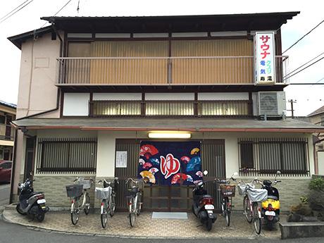 http://www.kyo1010.com/mtimg/kotobuki-yu03_thum.jpg