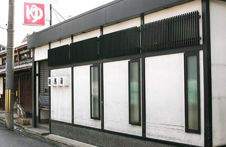 http://www.kyo1010.com/mtimg/kurama-yu01_thum.jpg