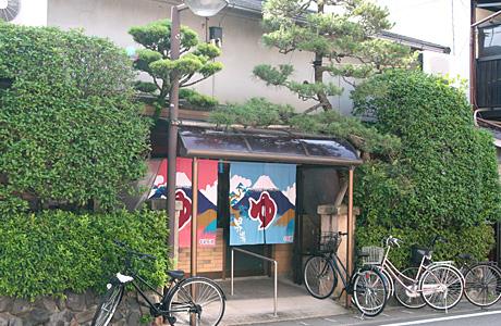 http://www.kyo1010.com/mtimg/mukaijima-yu_thum.jpg