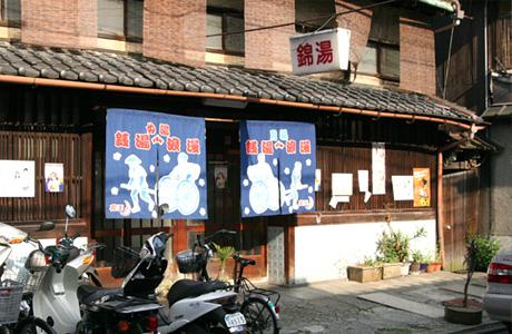 http://www.kyo1010.com/mtimg/nishiki-yu_thum.jpg