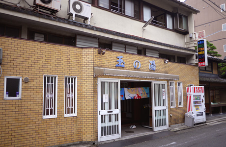 http://www.kyo1010.com/mtimg/tamano-yu_thum.jpg