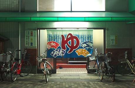http://www.kyo1010.com/mtimg/wakaba-yu.jpg