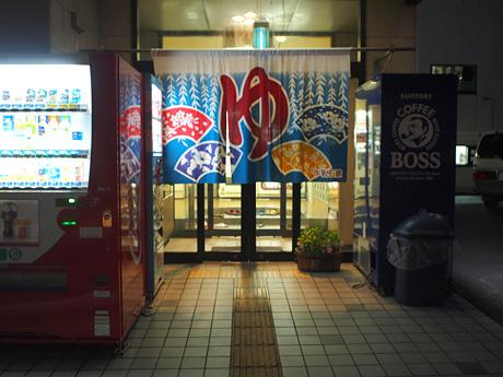 http://www.kyo1010.com/mtimg/yamanouchi-yu_thum.jpg